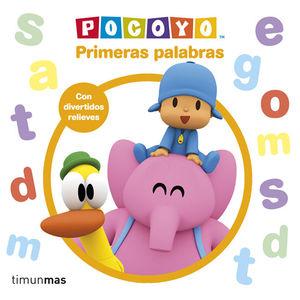 POCOYO. PRIMERAS PALABRAS. RELIEVES