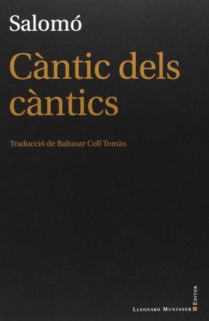 CANTIC DELS CANTICS