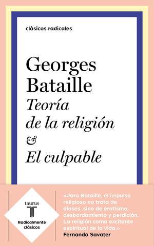 TEORIA DE LA RELIGION