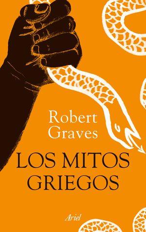 LOS MITOS GRIEGOS (EDICION ILUSTRADA)