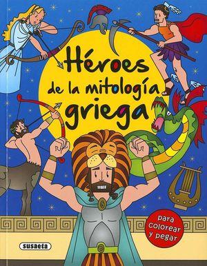 HEROES DE LA MITOLOGIA GRIEGA PARA COLOREAR Y PEGA