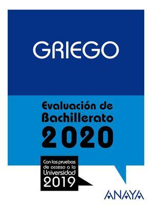 SELECTIVIDAD GRIEGO 2020