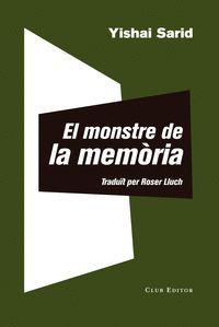 EL MONSTRE DE LA MEMORIA