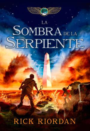 SOMBRA DE LA SERPIENTE