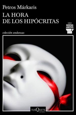 LA HORA DE LOS HIPOCRITAS