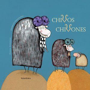 CHIVOS CHIVONES (2007)